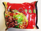 "#141: Yato Instant Noodles ""Beef Flavour"""