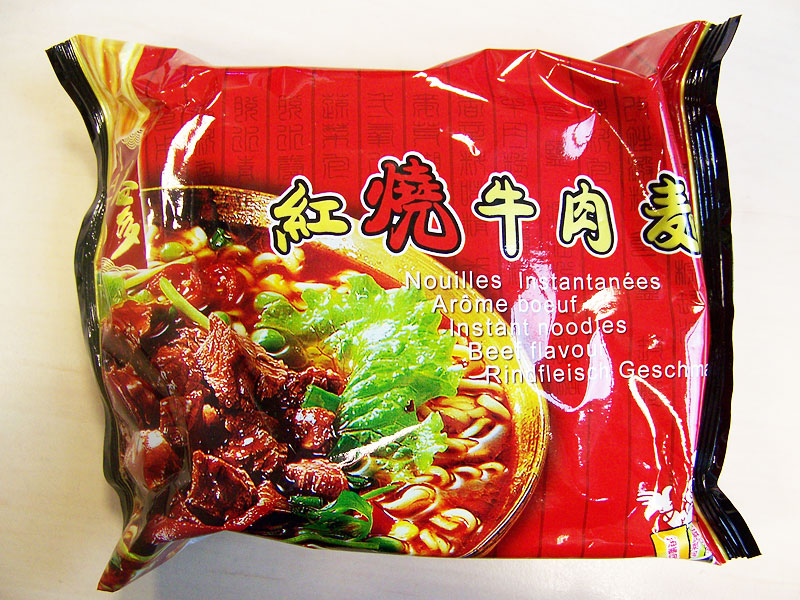 """#141: Yato Instant Noodles """"Beef Flavour"""""""
