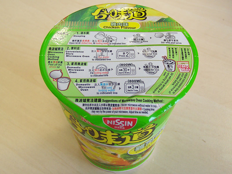 """#146: Nissin Cup Noodles """"Chicken Flavour"""""""