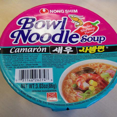 """#145: Nongshim Camaron """"Spicy Shrimp Flavor"""" Bowl Noodles"""