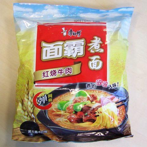 """#148: Master Kong """"Braised Beef"""" (v.2) Instant Noodles"""