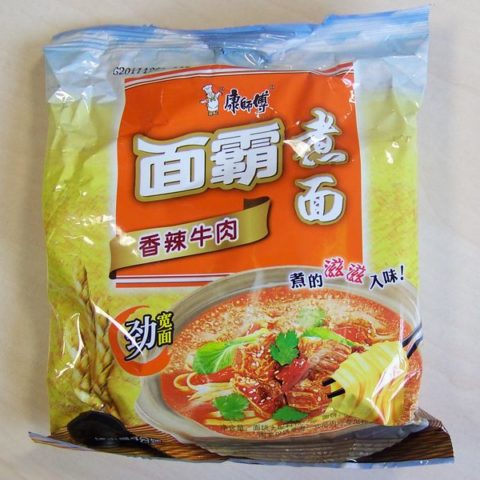 "#149: Master Kong ""Spicy Beef"" Flavor Instant Noodles"
