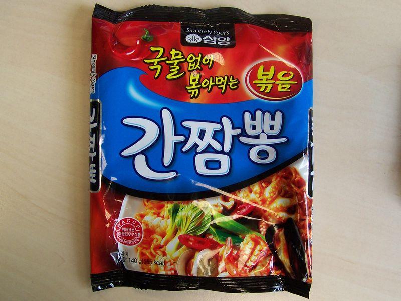 """#150: Samyang """"GanJJamppong"""" (Hot Seafood) Instant Noodles"""