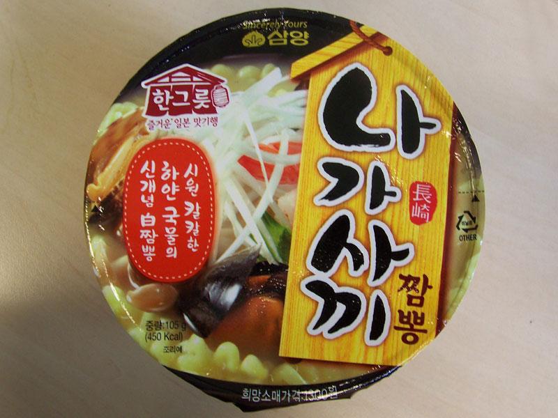 "#154: SamYang ""Nagasaki Jjambbong"" Bowl Noodles"