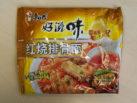 "#152: Master Kong ""Braised Pork Flavour"" Instant Noodles"