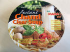 "#158: Mama ""Instant Chand Clear Soup"" (Phở Án liêñ)"