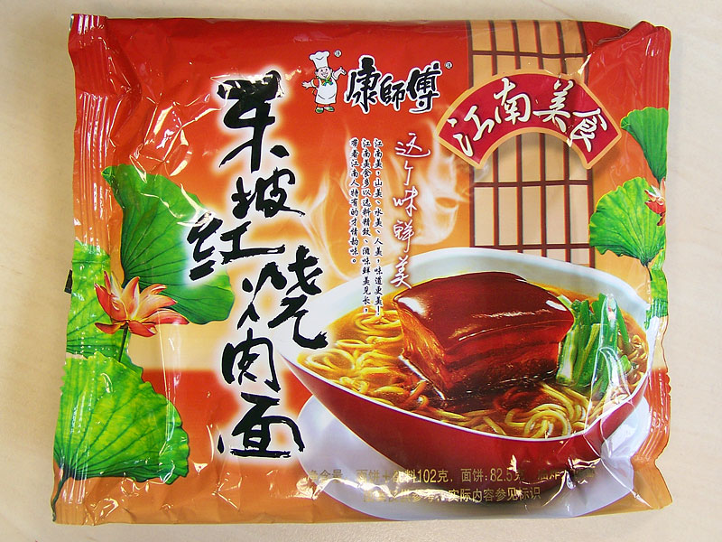 """#159: Master Kong """"Braised Soy Beef"""" Instant Noodles"""