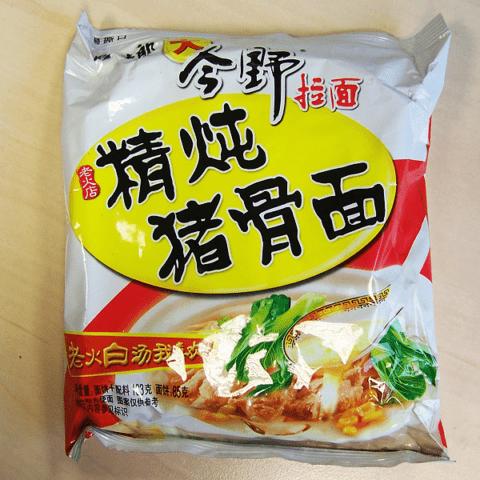 """#169: Jin Mai Lang """"Chicken Flavour"""" Instant Noodles"""