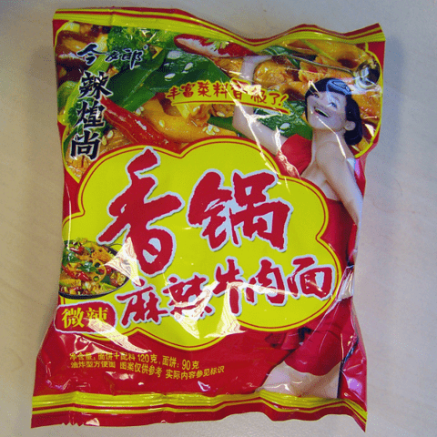 "#168: Jin Mai Lang ""Spicy Beef Flavour Instant Noodles"""