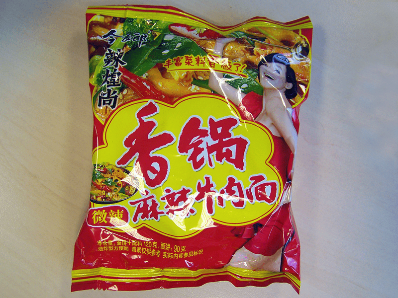 """#168: Jin Mai Lang """"Spicy Beef Flavour Instant Noodles"""""""