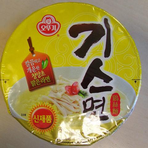 #171: Ottogi Giseumyeon Korean Ramen