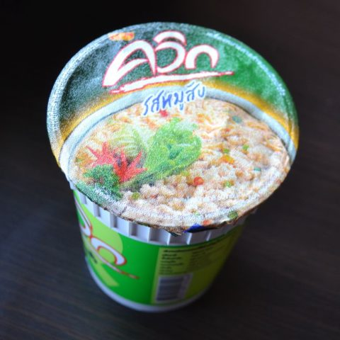 #189: Wai Wai Quick - Minced Pork Flavour