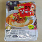 "#194: Assi ""Wellbeeing Rice Noodle with Kimchi Flavoured Soup"""