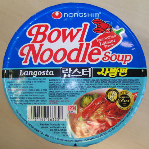 "#197: Nongshim Langosta ""Spicy Artificial Lobster Flavour"""