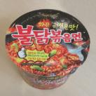 """#200: Samyang """"Hot Fried Chicken Ramyun"""""""
