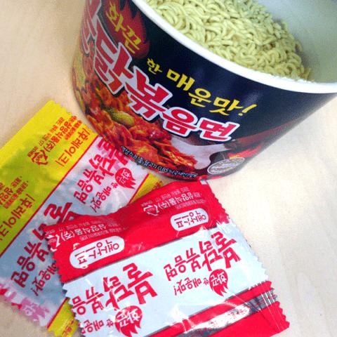 SamYang_Hot_Spicy_Fried_Chicken-2