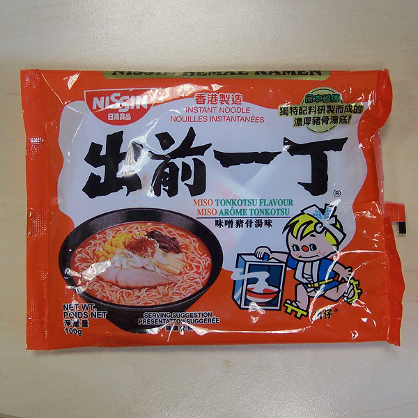 "#207: Nissin Demae Ramen ""Hokkaido Miso Tonkotsu Flavour"" (Update 2021)"