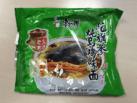 "#209: Master Kong ""Ginseng & Chicken Flavour"""