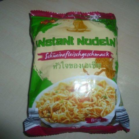 """#266: Vitasia """"Instant Nudeln mit Schweinefleischgeschmack"""""""