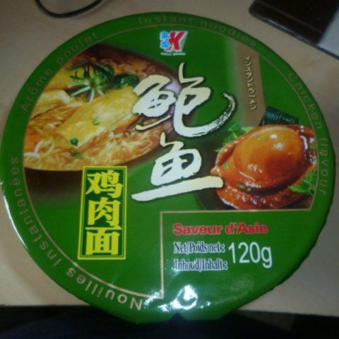 #267: Kailo Brand Instant Nudeln mit Hühnchen Geschmack