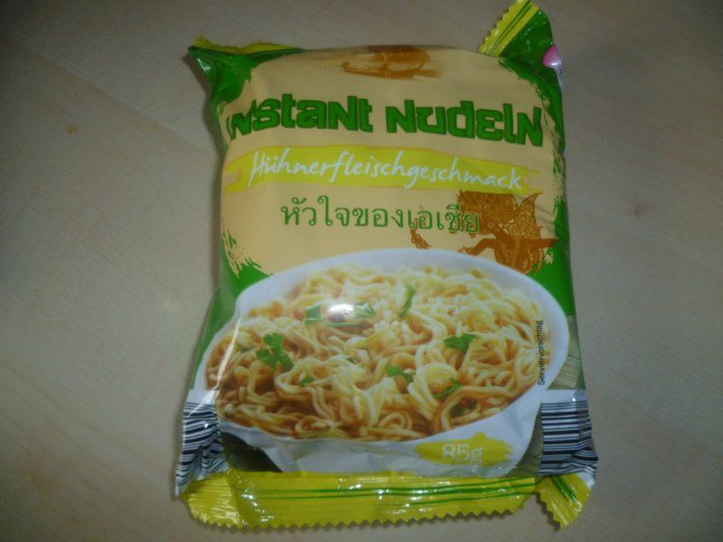 """#273: Vitasia """"Instant Nudeln mit Hühnerfleischgeschmack"""""""