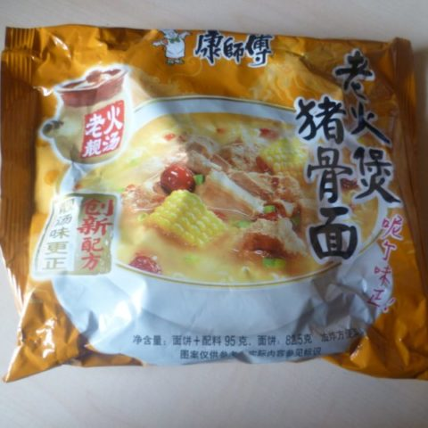 "#280: Master Kong ""Stewed Chop Flavour"""