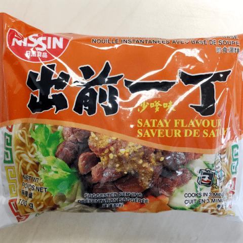 "#312: Nissin Demae Ramen ""Satay Flavour"""