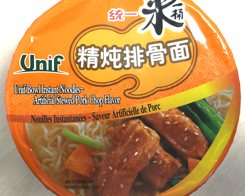 "#297: Unif ""Artificial Stewed Pork Chop Flavor"" Big Bowl"
