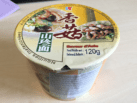"#355: Kailo Brand ""Mushroom Flavour"" Big Cup Noodles"