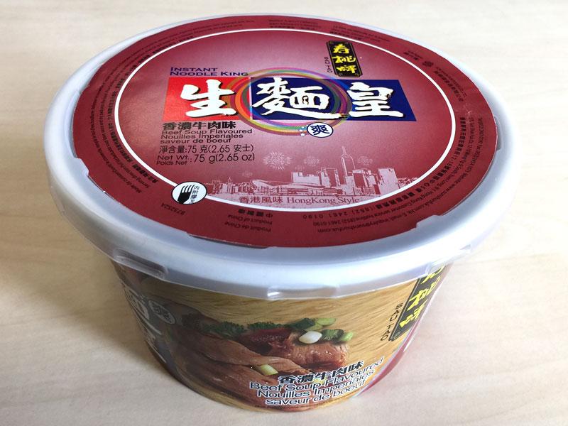 Sao_Tao_Beef_Soup-1
