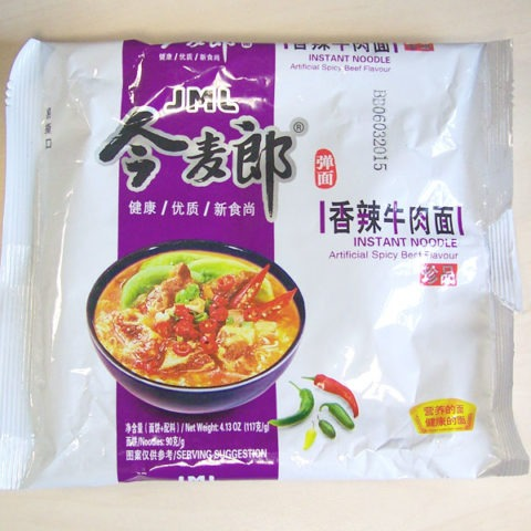"#349: Jin Mai Lang ""Artificial Spicy Beef Flavour"" Instant Noodle (2014)"
