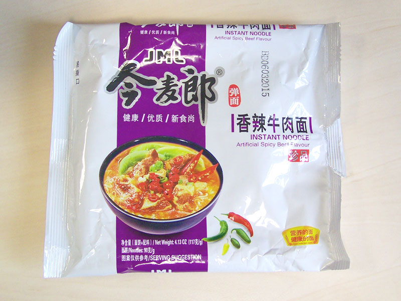 """#349: Jin Mai Lang """"Artificial Spicy Beef Flavour"""" Instant Noodle (2014)"""