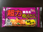 """#358: Chewy Japanese Fried Udon """"Barbecue Sauce Flavour"""""""
