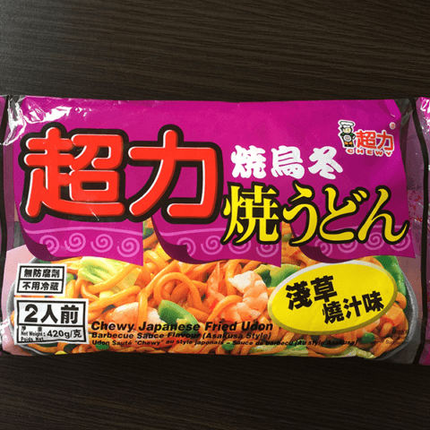 "#358: Chewy Japanese Fried Udon ""Barbecue Sauce Flavour"""