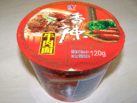 """#360: Kailo Brand """"Spicy Beef Flavour"""" Big Cup Noodles"""