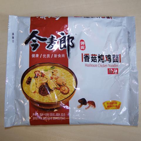 "#370: Jin Mai Lang ""Mushroom Chicken Noodles"""