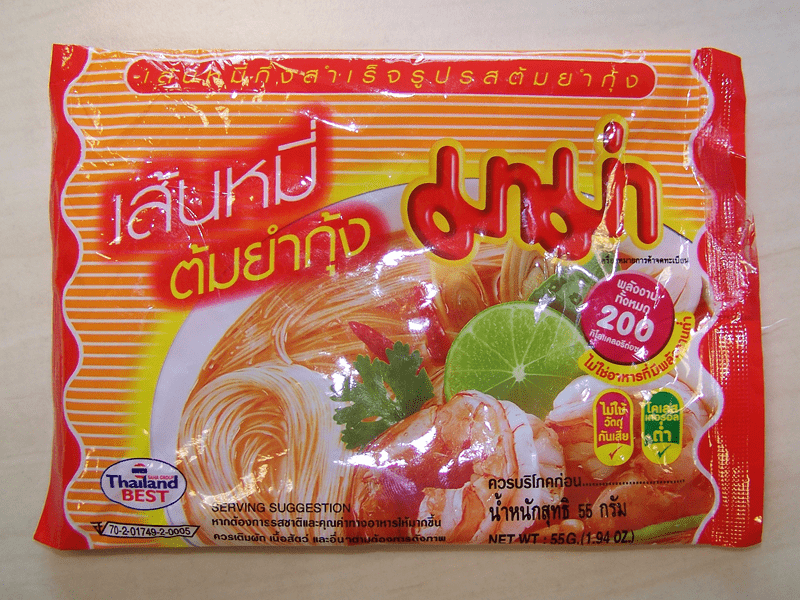 """#389: Mama Instant Rice Vermicelli """"Tom Yang Koong"""""""