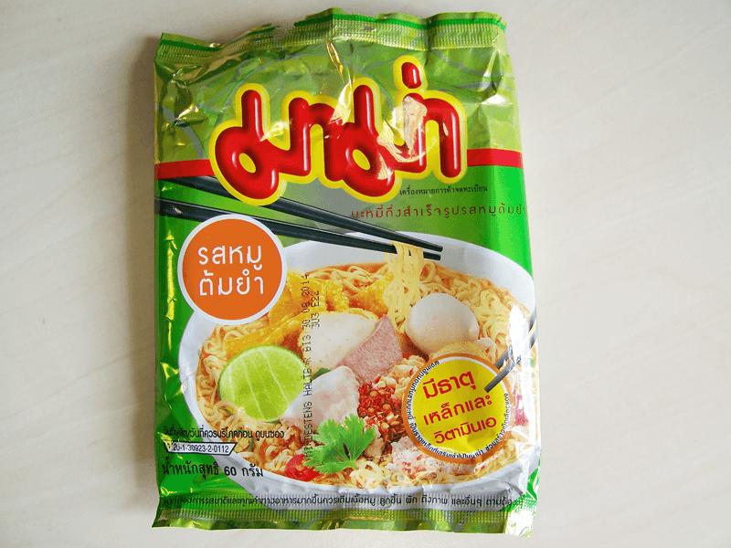 "#365: Mama ""Tom Yum Pork Flavour"" Instant Noodles"