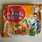 "#372: Master Kong ""Spareribs & Pickled Vegetable"""