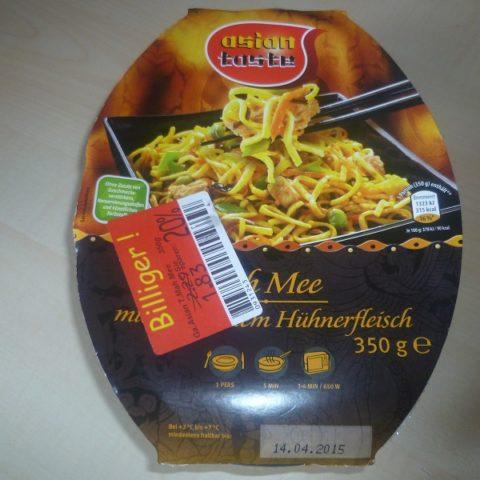 "#408: Asian Taste ""Mah Mee"""