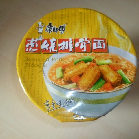 """#427: Master Kong """"Onion & Spareribs Flavour"""" Bowl"""
