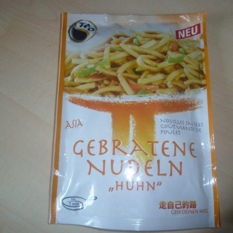 """#431: Tao Asia """"Gebratene Nudeln Huhn"""""""