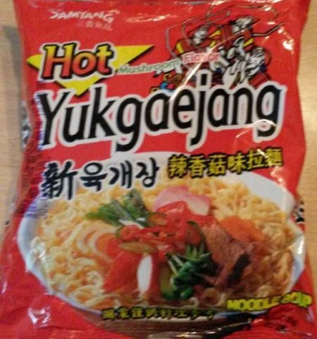 "#454: Samyang ""Hot Yukgaejang"" (Mushroom Flavor)"