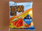 "#469: Master Kong ""Seafood Noodles"""