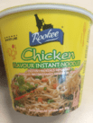 """#511: Rookee """"Chicken Flavour Instant Noodles"""""""