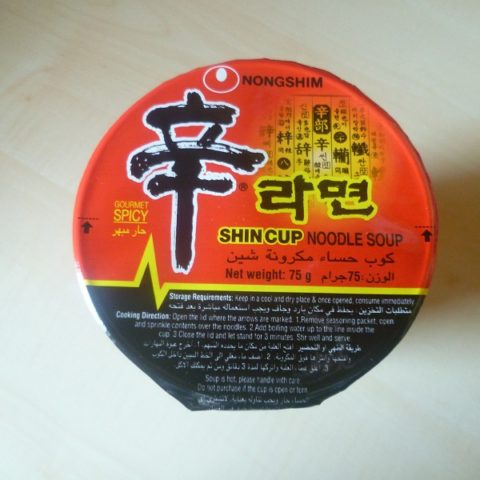 "#502: Nongshim ""Shin Cup Noodle Soup Gourmet Spicy"""