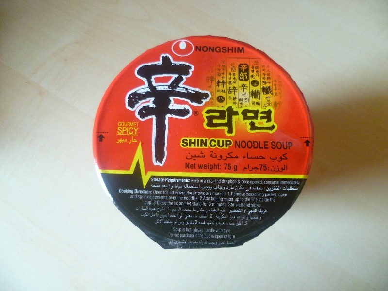"#502: Nongshim ""Shin Cup Noodle Soup Gourmet Spicy"""