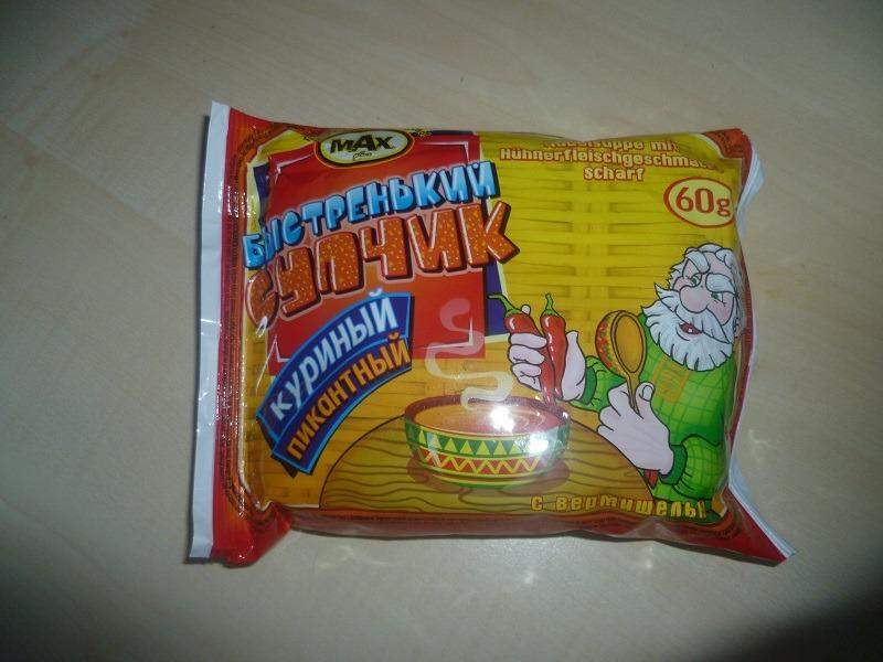 """#525: M.A.X. plus """"Nudelsuppe mit Hühnerfleischgeschmack (scharf)"""""""