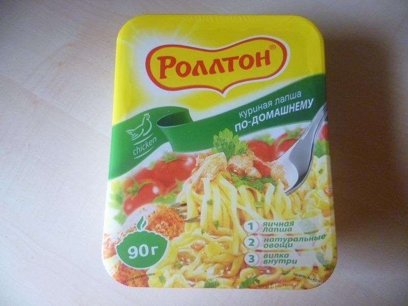 """#526: Rollton """"Instantnudelgericht mit Hühnerfleischgeschmack im Becher"""""""