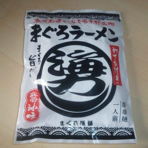 """#543: Ishimaru Food """"Tuna Ramen"""""""